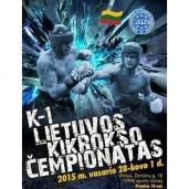 Lietuvos atviras kikbokso čempionatas